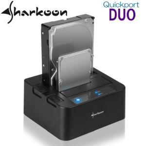 Sharkoon Quickport Duo SATA USB3.0 2.5/3.5インチ外付けHDDドッキングステーション dgmode