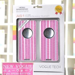 AS1  癒し系 USB ステレオスピーカー (ピンク)|dgmode
