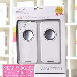 AS1  癒し系 USB ステレオスピーカー (ホワイト)|dgmode