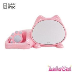 LuluCat  ステレオスピーカーシステム  for iPod (ピンク)|dgmode
