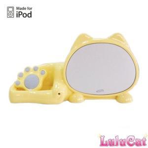 LuluCat  ステレオスピーカーシステム  for iPod (イエロー)|dgmode