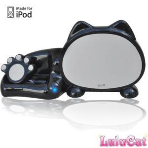 LuluCat  ステレオスピーカーシステム  for iPod (ブラック)|dgmode