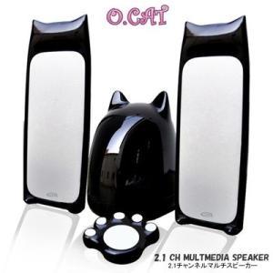 O.CAT 猫型 2.1チャンネルマルチスピーカー  for iPod/MP3/PC  (ブラック)|dgmode