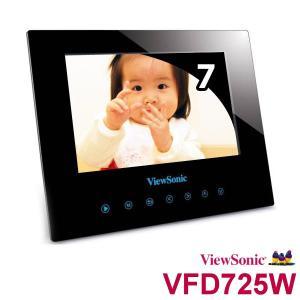 ViewSonic VFD725W 7インチ デジタルフォトフレーム|dgmode