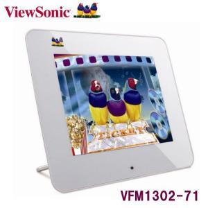 ViewSonic VFM1032-71   10.4インチ デジタルフォトフレーム|dgmode