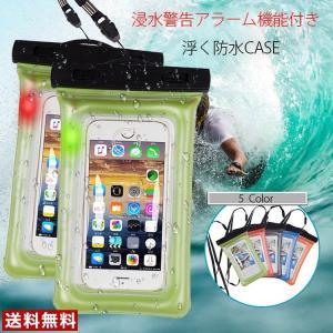 iPhone6 iPhone6s iPhone6Plus iPhone6sPlus iPhone7 ...
