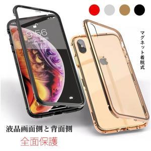 iPhone11ProMAX 11 11Pro XS MAX XR XS/X 8/7 8/7Plus...