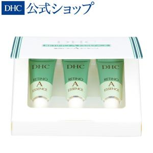 【 DHC 公式 最短即日発送 】 DHC薬用レチノAエッセンス[3本入]   レチノール  化粧品...