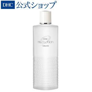 【 DHC 公式 最短即日発送 】 DHC薬用マイルドローション(L)   美容 化粧水 スキンケア...