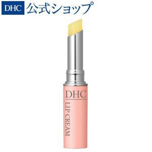 【 DHC 公式 最短即日発送 】 薬用 リップクリーム | 美容 保湿 リップケア