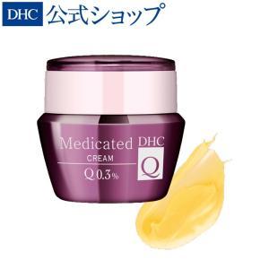 【 DHC 公式 最短即日発送 】 DHC薬用Qフェースクリーム   美容 保湿 スキンケア 基礎化...