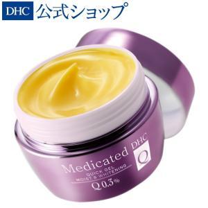 【 DHC 公式 最短即日発送 】 薬用Qクイックジェル モイスト&ホワイトニング(L)   化粧品...