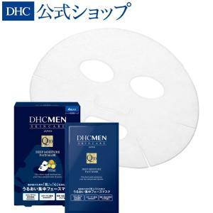 【 DHC 公式 最短即日発送 】 DHC MEN ディープモイスチュア フェースマスク<シート状美...