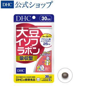 【 DHC 公式 最短即日発送 】 大豆イソフラボン 吸収型 30日分 | サプリメント サプリ 女...