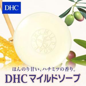 dhc 【メーカー直販】DHCマイルドソープ | 洗顔ソープ|dhc