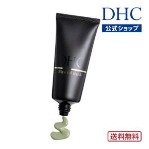dhc フェイスマスク パック 【メーカー直販】DHC薬用ミネラルマスク|dhc