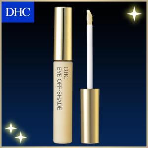 dhc 【メーカー直販】DHC薬用アイオフシェード|dhc