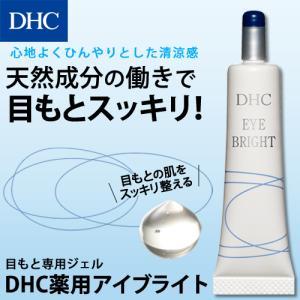 dhc 【メーカー直販】DHC薬用アイブライト|dhc