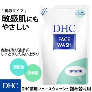 dhc 【メーカー直販】DHC薬用フェースウォッシュ詰め替え用|dhc