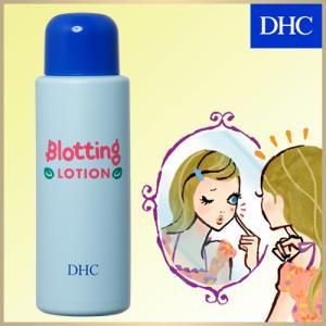 dhc 化粧水 【メーカー直販】DHC薬用ブロッティングローション|dhc