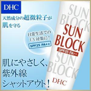 dhc 【メーカー直販】DHC薬用サンブロック | 保湿 美容|dhc