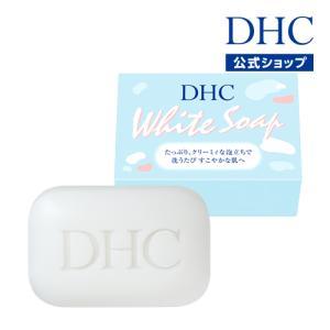 dhc 【 DHC 公式 】DHCホワイトソープ | 洗顔ソープ|dhc