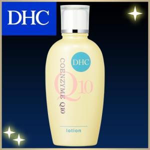 【DHC直販化粧水】【送料無料】DHC Q10ローション|dhc