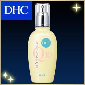 dhc 【メーカー直販】DHC Q10ミルク | 保湿 美容|dhc