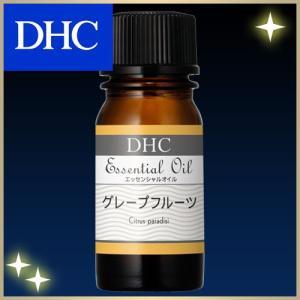 dhc アロマオイル 【メーカー直販】DHCエッセンシャルオイル グレープフルーツ dhc