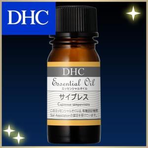 dhc アロマオイル 【メーカー直販】DHCエッセンシャルオイル サイプレス(オーガニック) dhc