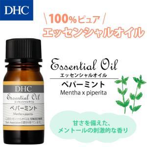 dhc アロマオイル 【メーカー直販】DHCエッセンシャルオイル ペパーミント(オーガニック) dhc