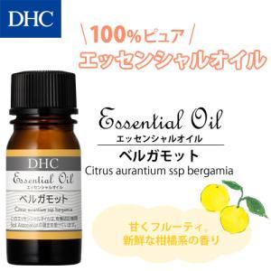 dhc アロマオイル 【メーカー直販】DHCエッセンシャルオイル ベルガモット(オーガニック) dhc