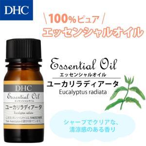 dhc アロマオイル 【メーカー直販】DHCエッセンシャルオイル ユーカリラディアータ(オーガニック) dhc