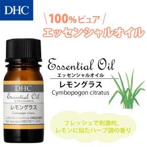 dhc アロマオイル 【メーカー直販】DHCエッセンシャルオイル レモングラス(オーガニック) dhc