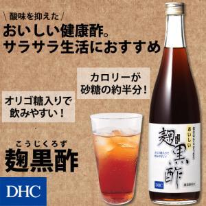 dhc サプリ 【メーカー直販】DHC麹黒酢(こうじくろず)|dhc