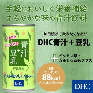 dhc サプリ 【メーカー直販】DHC青汁+豆乳|dhc