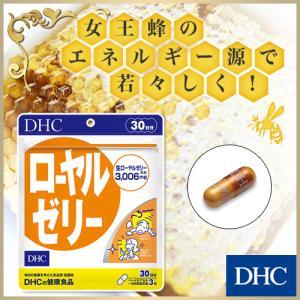 【DHC直販サプリメント】ローヤルゼリー 30日分...