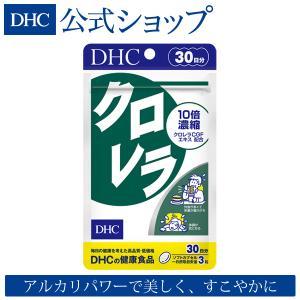 dhc サプリ 【メーカー直販】 クロレラ 30日分 | サプリメント|dhc