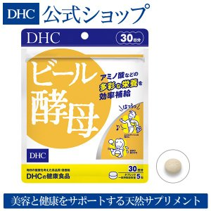dhc サプリ 【メーカー直販】ビール酵母 30日分 | サプリメント|dhc