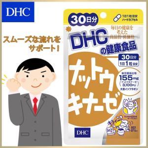 dhc サプリ 【メーカー直販】 ナットウキナーゼ 30日分 | サプリメント|dhc