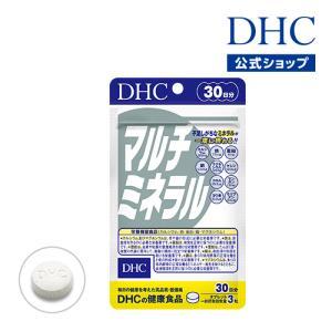 dhc サプリ 亜鉛 【メーカー直販】マルチミネラル 30日分 | サプリメント カルシウム ヘム鉄 亜鉛 効果 マグネシウム|dhc