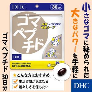 dhc サプリ 【 DHC 公式 】 ゴマペプチド 30日分 | サプリメント