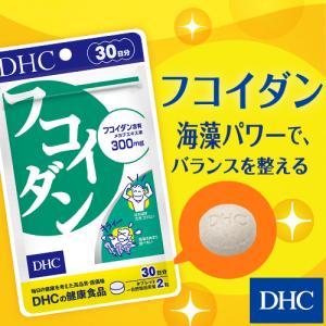 dhc サプリ 【メーカー直販】 フコイダン 30日分 | サプリメント|dhc