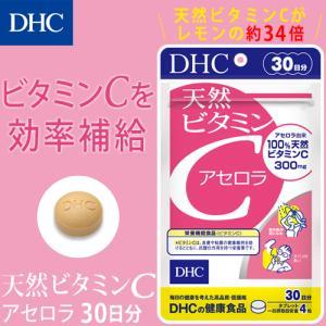 dhc サプリ ビタミン 【メーカー直販】 天然ビタミンC[アセロラ] 30日分 | サプリメント|dhc