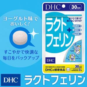 dhc サプリ 【 DHC 公式 】 ラクトフェリン 30日分 | サプリメント|dhc
