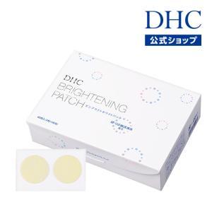 dhc フェイスマスク パック 【メーカー直販】【送料無料】DHCピンブライト ホワイトパック(ジェル状美容シート)[60枚入]|dhc