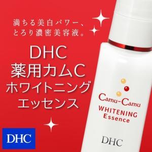 dhc 【メーカー直販】DHC薬用カムCホワイトニング エッセンス | 美容液|dhc