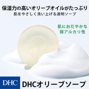 dhc 【メーカー直販】DHCオリーブソープ | 洗顔ソープ|dhc
