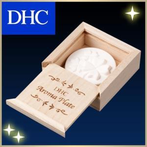 dhc 【メーカー直販】DHCアロマプレート(素焼き・桐箱付き)四つ葉のクローバー dhc