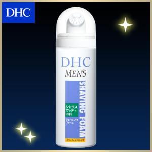 【DHC直販/男性用化粧品】DHCシェービングフォーム|dhc